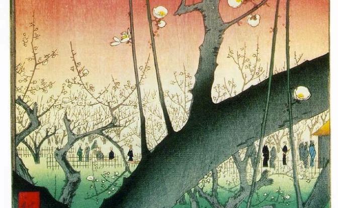Hiroshige_Pruneraie