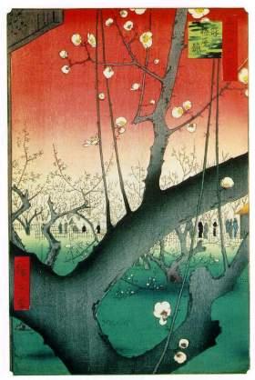 Hiroshige_Pruneraie_à_Kameido