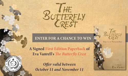 Goodreads Book Giveaway
