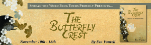 Butterfly Crest Banner